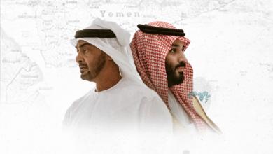 الدور الإماراتي والمصالح السعودية في اليمن